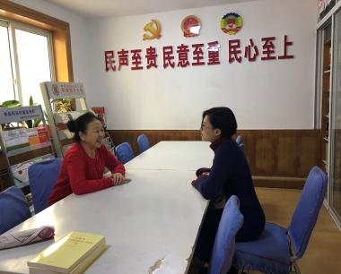 登峰街道高升社区陈茹