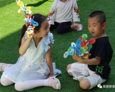 """""""小布谷计划"""",助力我区幼儿教育发展"""