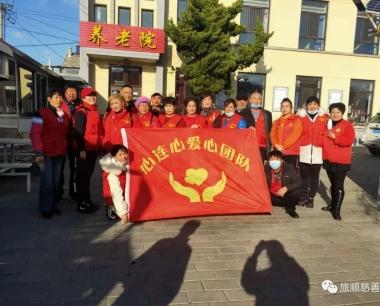 十二月义工活动集锦