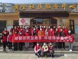 三月义工活动集锦